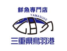 鮮魚専門店三重県鳥羽港